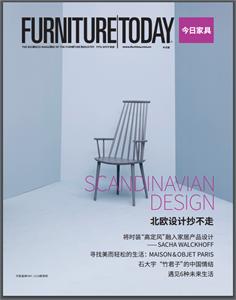 美国《今日家具》中文版