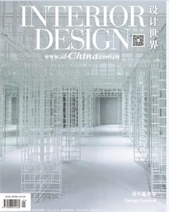 INTERIOR DESIGN设计世界2017-01