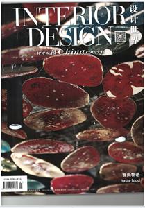 INTERIOR DESIGN设计世界2017-07