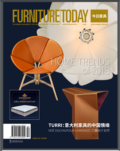 FURNITURE Today 《今日家具》2017雙月刊(9-10)