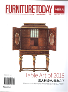 FURNITURE Today 《今日家具》2017雙月刊(11-12)
