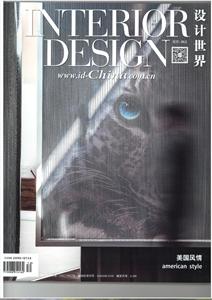 INTERIOR DESIGN设计世界2017-12