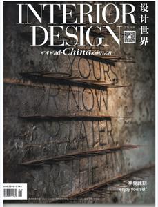 INTERIOR DESIGN设计世界2017-11