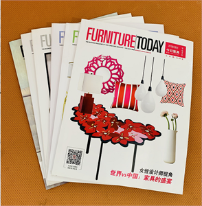 FURNITURE Today 《今日家具》過刊隨機發6期