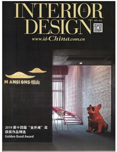 美国《室内设计》中文版