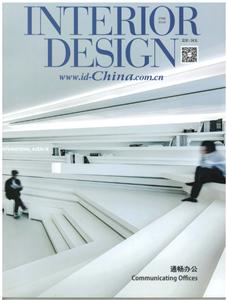 INTERIOR DESIGN世界都市2019(7-8)合刊